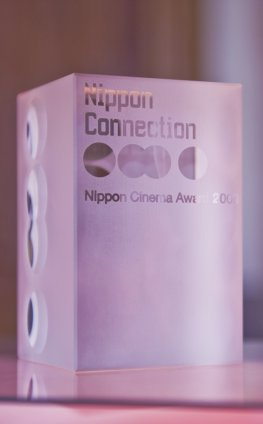 Nippon Connection! - Der Nippon Cinema Award