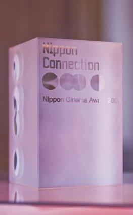 Nippon Connection! - Der Nippon Cinema Award