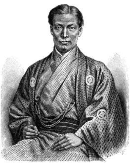 Der Samurai Yamamoto Tsunetomo