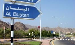 Hinweisschilder im Oman: Stadt Muscat