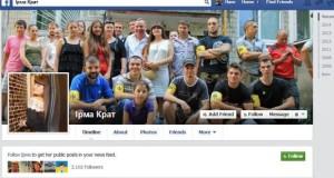 Irma Krat und Mitglieder des Rechten Sector auf Facebook.