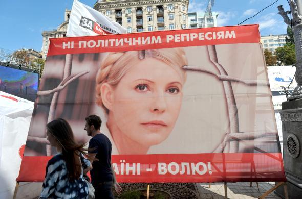 Julia Timoschenko wird auf einem Plakat dargestellt