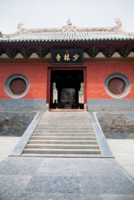 Shaolin Tempel in der Provinz Henan, China