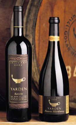 Yarden - Golan Heights Winery - exzellenter Wein aus Israel